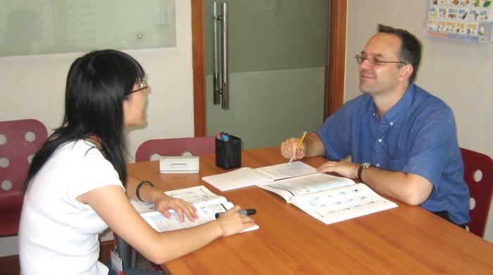 Profesora de chino en Shangai