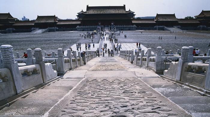 Turismo por Pekín