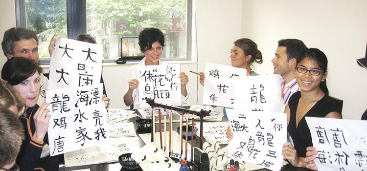 Estudiantes de chino en Pekín