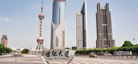 century avenue china
