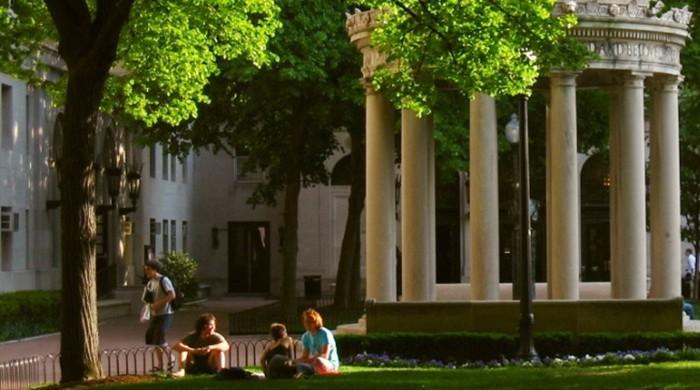 Jardin Columbia University