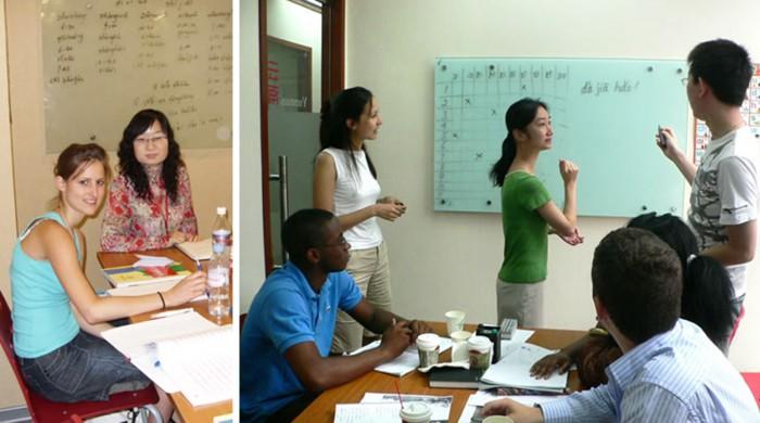 Profesora de chino en Pekín