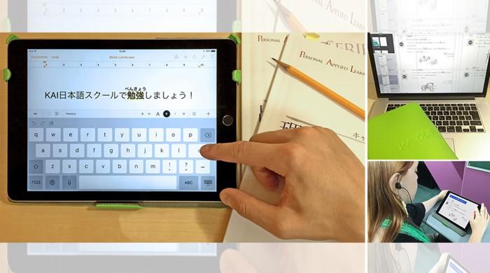 Aprendiendo japonés en Tokyo