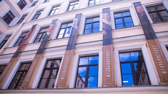 Escuela en Sant Petersburgo