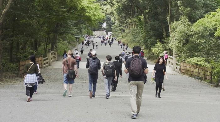 Turismo en Tokyio