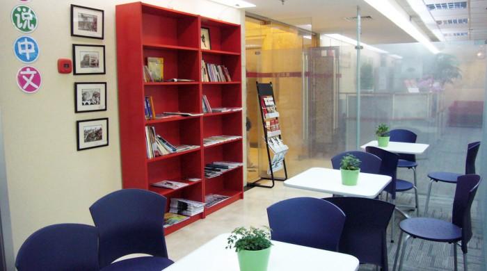 Instalaciones escuela de chino