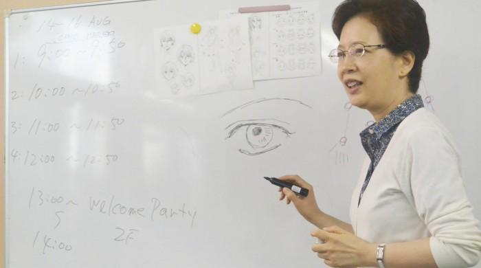 Profesora de japonés