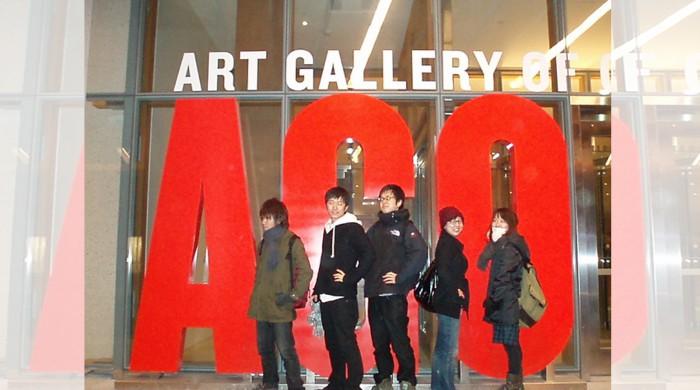 Arte en Toronto