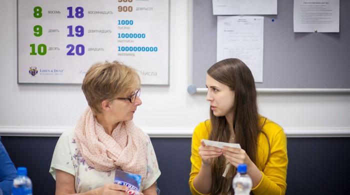 Aprender idiomas en Rusia