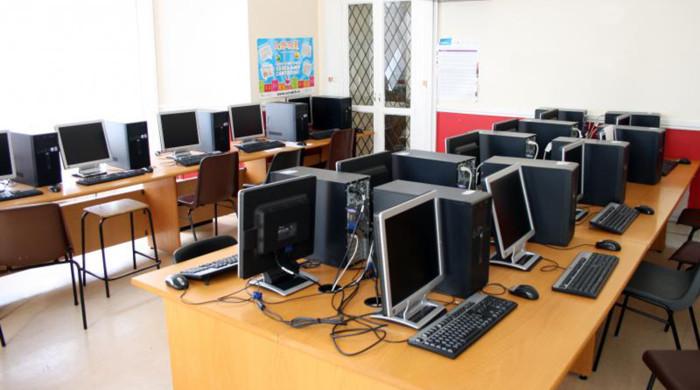 aula sutton park school